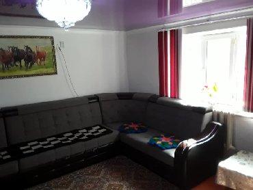 Продам Дома от посредника: 65 кв. м, 3 комнаты