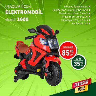 Uşaqlar üçün 1600 model Elektro mobil.KIASS mağazalar şəbəkələrindən