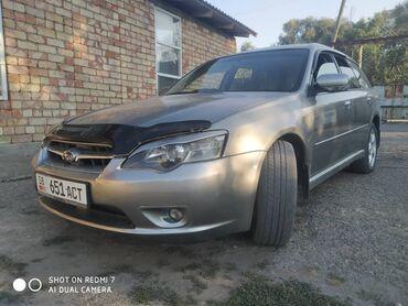 Subaru - Кыргызстан: Subaru Legacy 2 л. 2004