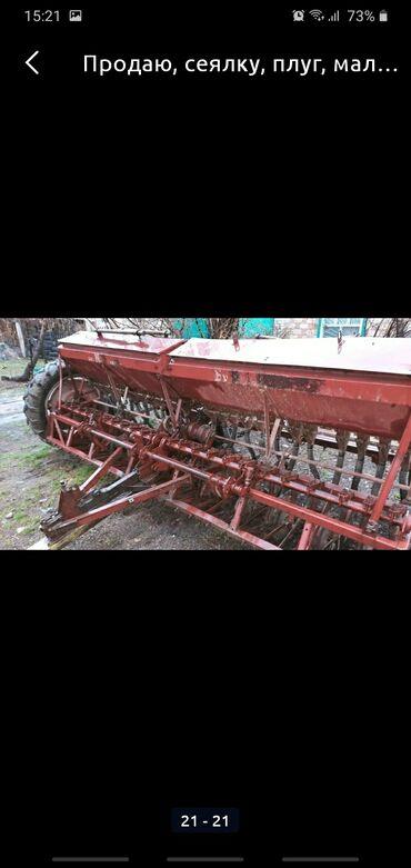 купить кун на мтз бу в Кыргызстан: Продаю трактор МТЗ 80комплект 500000 сом малга алмашам ( обмен на