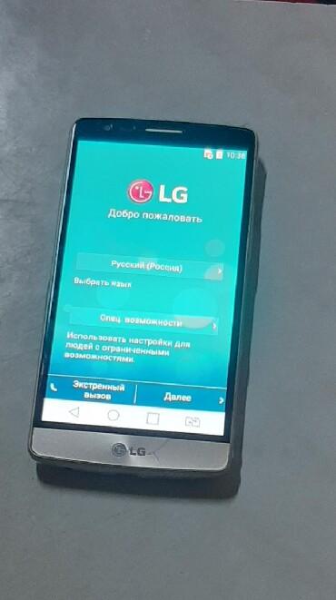 LG в Азербайджан: İki sim kartlı, üzündə şüşəsi var, yaddaş kartı əlavə olunma yeri var