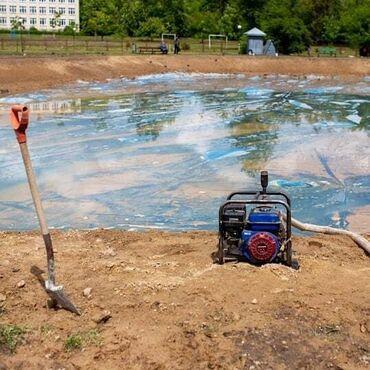 Сейфы - Кыргызстан: Мотопомпа на аренду для откачки, воды-грязи аренда день 1200сом,сутки