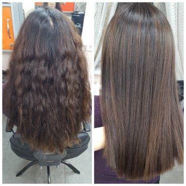 Кератиновое восстановление и выпрямление волос в Лебединовка