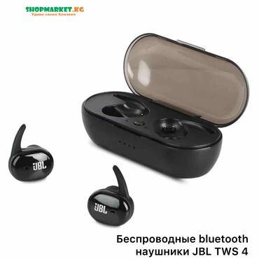 беспроводные наушники bluetooth jbl в Кыргызстан: Беспроводные bluetooth наушники гарнитура JBL TWS 4Это настоящие