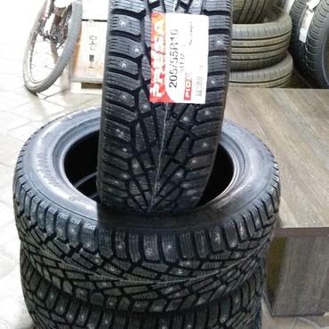 Шипую новые шины!!! Срочно и качественно!!!