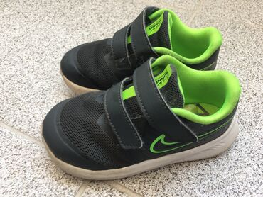Dečija odeća i obuća - Nis: Nike patikice za decake, br. 25