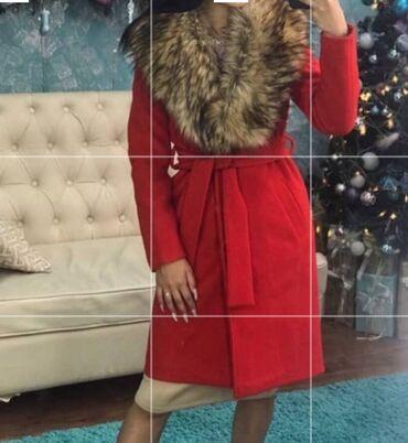 продам волосы бишкек адрес в Кыргызстан: Продам пальто, остатки от магазина,цвет красный. Новые раньше стоила