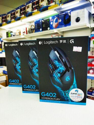 logitech g102 бишкек in Кыргызстан   КОМПЬЮТЕРДИК ЧЫЧКАНДАР: Игровая мышка Logitech G402!