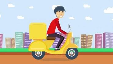 Требуются курьеры на скуторах. Доставка по городу! в Бишкек