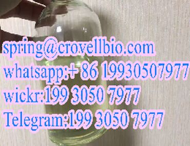 Other - Czech Republic: CAS 67-63-0 Isopropanol with market hot sale and lowest price +86