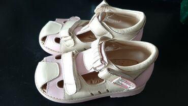 детские обувь в Кыргызстан: Продаю ортопедические сандалики #Ortopedia новые размер 25