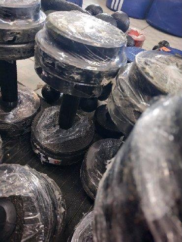 гантели разборные 16 кг в Кыргызстан: 8х8 кг итого: 16 кг разборные гантели в спортивном магазине