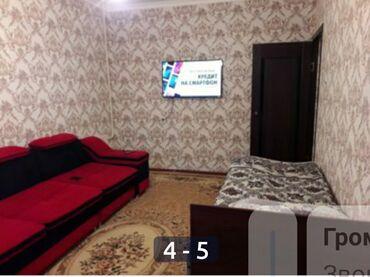 Aston martin vantage 59 v12 - Кыргызстан: Продается квартира: 3 комнаты, 62 кв. м