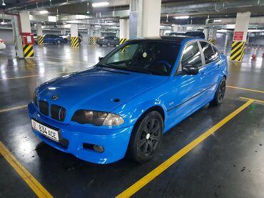 Автомобили в Бишкек: BMW 3 series 2 л. 2000 | 207686 км