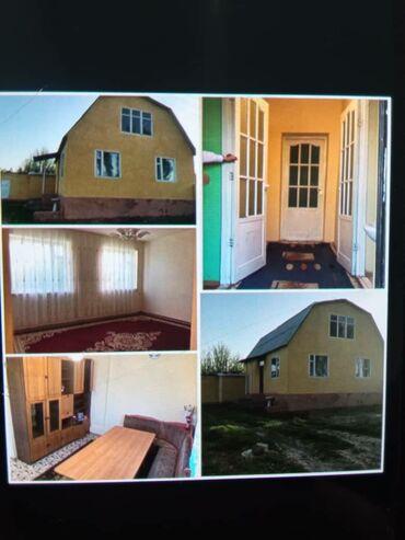 Дома - Кыргызстан: Продается дом 90 кв. м, 4 комнаты, Старый ремонт