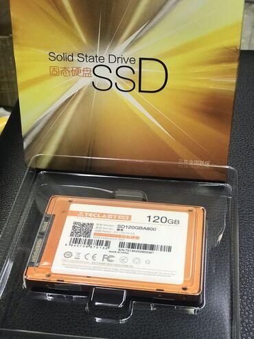 """Teclast SSD 120GB.  TLC, SATAIII 2.5"""" Read up to(Чтение до) 480Mb/"""