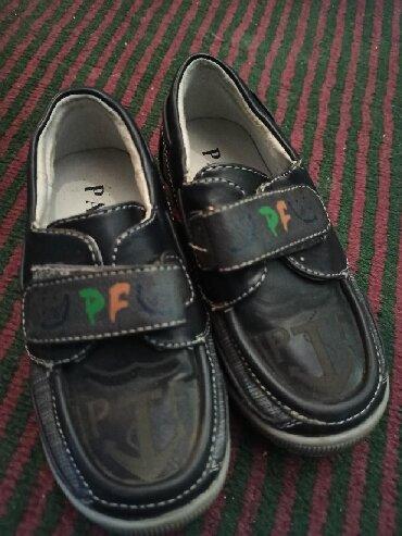 размер не подошел в Кыргызстан: Новые мальчиковые ботинки 26 размер. Покупали в радуге за 250сом