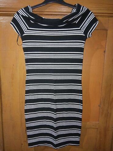 Обтягивающее платье,ХБ,хорошее качество,размер-XS(44),до колени