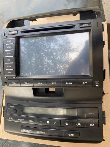 avtomobil monitoru - Azərbaycan: Land Criuser monitoru normal vəziyyətdədir