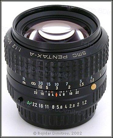 50mm - Azərbaycan: Pentax A SMX manual lens 50mm f/1.2Canon uchun adapterletezeden