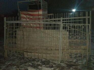 buick le sabre 3 8 at в Кыргызстан: Вальер для собак три на три метра 8 тысяч окончательно