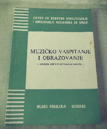 Knjige, časopisi, CD i DVD | Loznica: Muzičko vaspitanje i obrazovanjezbornik stručno-metodskih radova(za