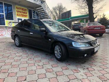 Бриллиант печатка - Кыргызстан: Honda Accord 2.3 л. 2001 | 250 км