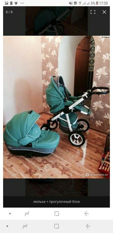 сетка для ванны в Кыргызстан: Продам хорошую коляску, фирмы Adamex. б/у. В комплекте люлька и