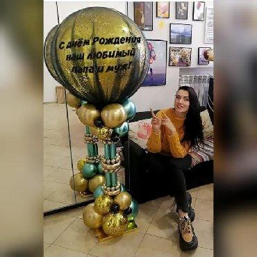 цифры из шаров с полянкой в Кыргызстан: Крутые стойки из шаров с индивидуальным поздравлением!На любой
