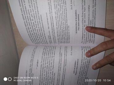Русский литературы 2 часть