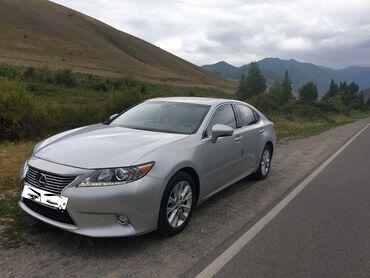 Lexus в Кыргызстан: Lexus ES 2.5 л. 2014   131000 км