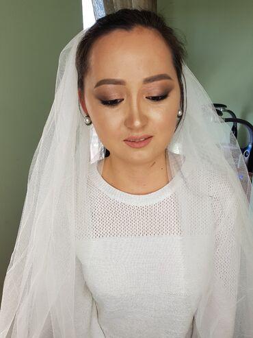 сахарная эпиляция зон в Кыргызстан: Приглашаем моделей на макияж Коррекция бровей окрашивание хной и