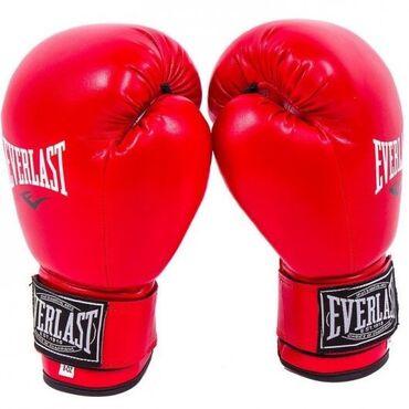 Кожаные боксерские перчатки. Everlast Состояние нового.  Подарю фирмен