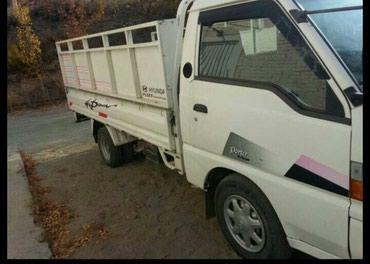 Портер такси круглосуточно по городу и по всем областям в Бишкек
