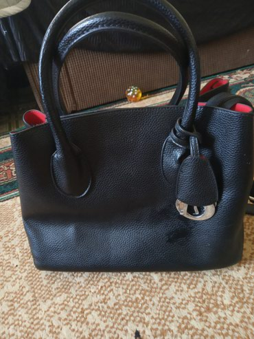 Продаю сумку Dior. Состояние очень в Лебединовка