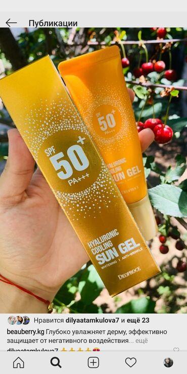 persil gel в Кыргызстан: Sun Gel корейский солнцезащитный крем-гельГель солнцезащитный