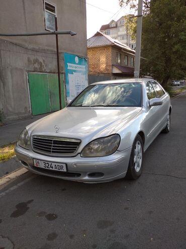 Mercedes-Benz S-Class 3.2 л. 2001