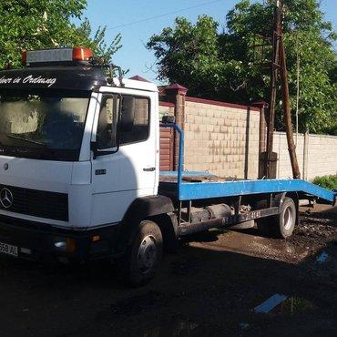 Услуги эвакуаторов по городу от 1300сом! в Бишкек