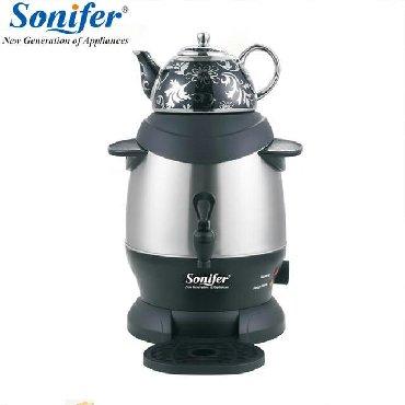 Sonifer Samavar. 4 litr su tutur. Üstündə dəm çayniki var. Çayniki
