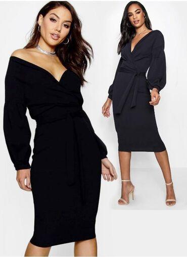 Платье с ASOS очень эффектная модель с открытыми плечами