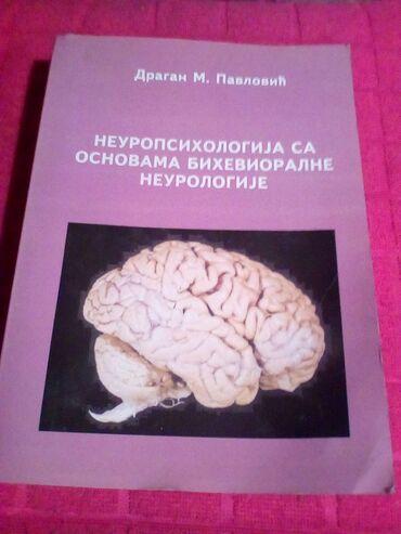 Neuropsihologija sa osnovama bihevioralne neurologije,nova
