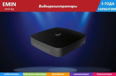 DAHUA DHI-XVR5104C 4-канальный в Бишкек