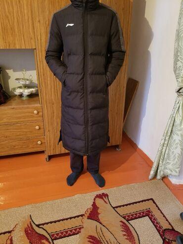 томография в бишкеке джал цена в Кыргызстан: Продаю куртку Lining осень зима цена договорная