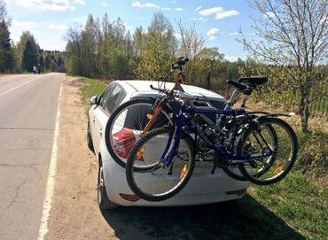 Велоаксессуары - Бишкек: Качественные велокрепления на 3 велосипеда практически на любое