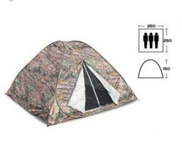 Палатки в Лебединовка: Туристическая палатка 2*2м. -1400сом  2,5х2,5м. -1800 сом