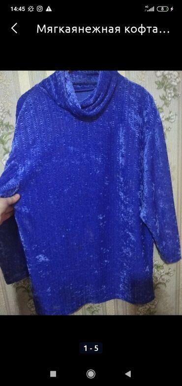 Очень мягкий свитер состояние хорошее раз 50-52