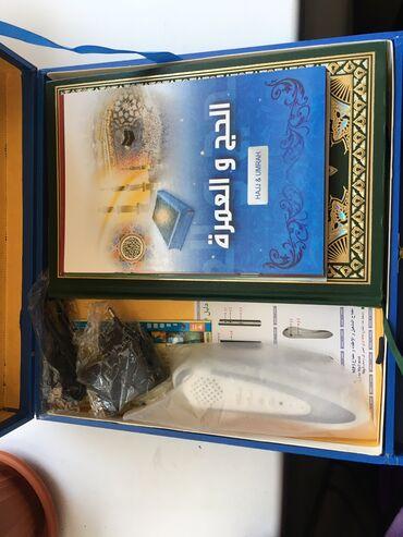 шприц ручка для инсулина бишкек в Кыргызстан: Срочно продаю электронную ручку коран!  Электронная ручка, читающая ко