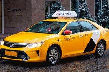 Яндекс.Таксинин официалдуу партнеру менен акча тап!Регистрациядан