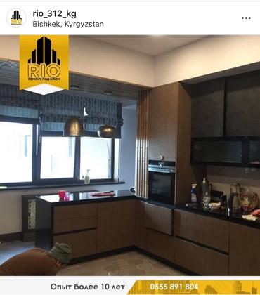строительных услуг и отделочных работ в Кыргызстан: Кафе, рестораны | Стаж Больше 6 лет опыта