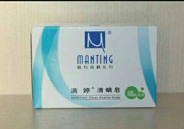эффективное мыло мантинг от угрей и от демодекоза. пользоваться утром  в Бишкек